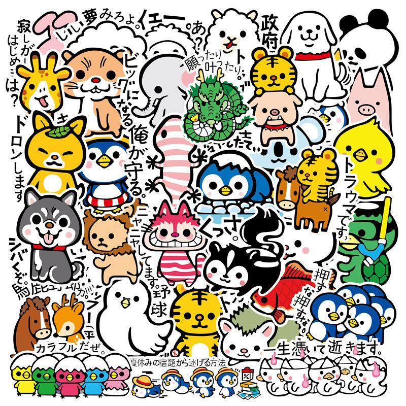 36 Pcs Kawaii Japanese Cartoon Animals Decal Vinyl Waterproof Etsy Japanese Animals Cartoon Animals Japanese Cartoon