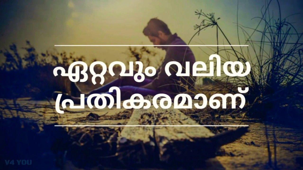 Malayalam whatsapp download status Whatsapp Status