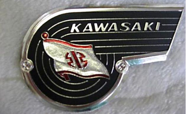 Kawasaki Emblem Kawasaki Bikes Kawasaki Kawasaki Motorcycles