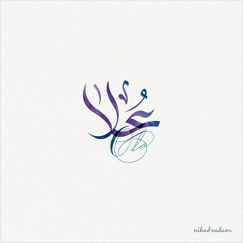 Pin On Arabic Calligraphy