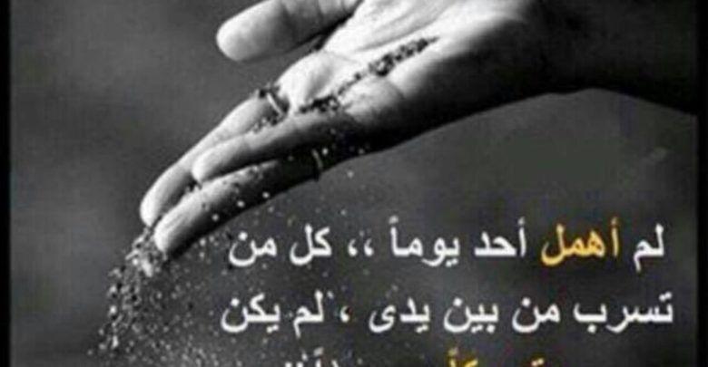 حالات واتس اب قصيره حزينه تبكي الحجر Places To Visit Holding Hands
