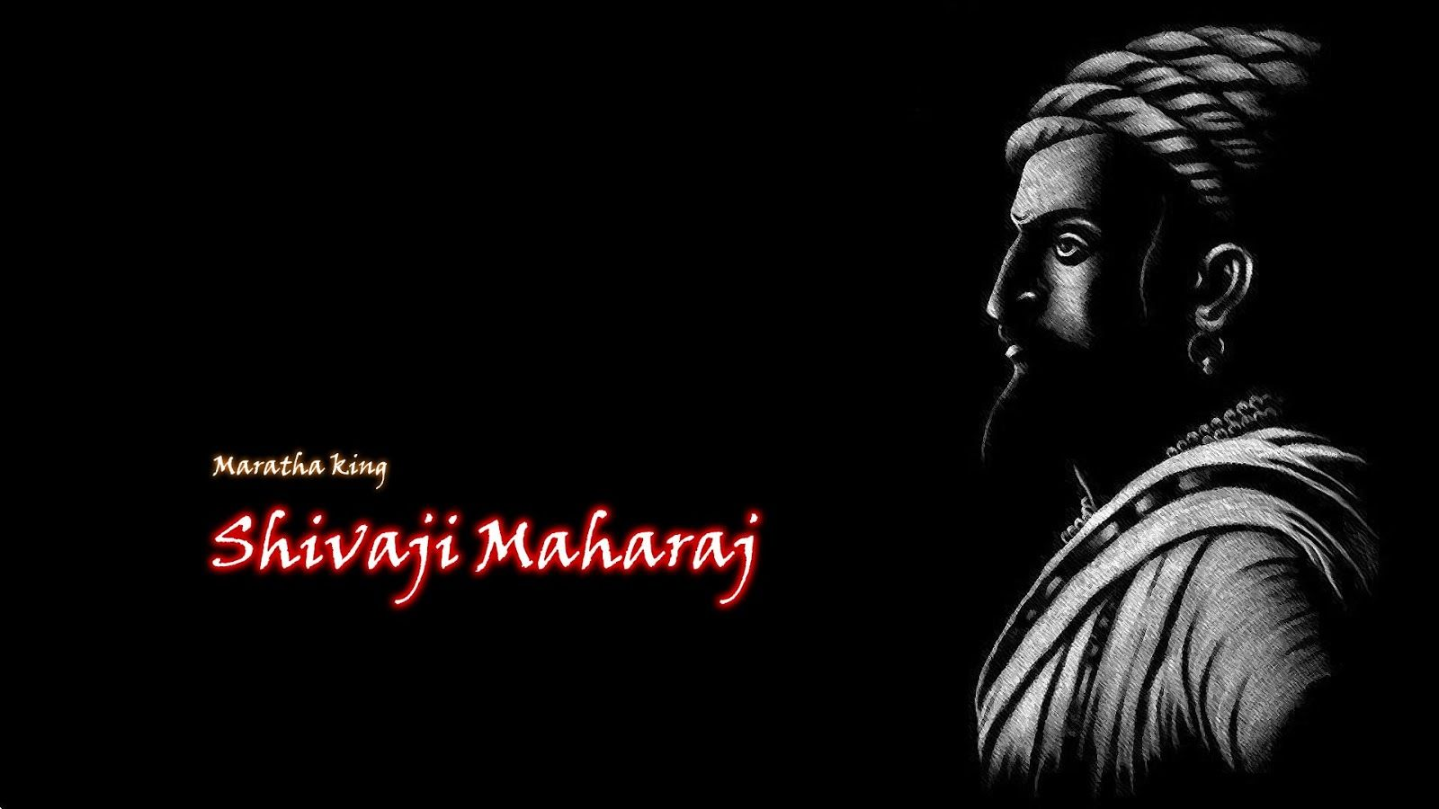 Shivaji Maharaj 1920x1080 Jpg 1600 900 Shivaji Maharaj Hd Wallpaper Background Hd Wallpaper Hd Wallpaper