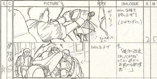 Witchblade Animated Series Episode #11 Storyboard Anime #24770700