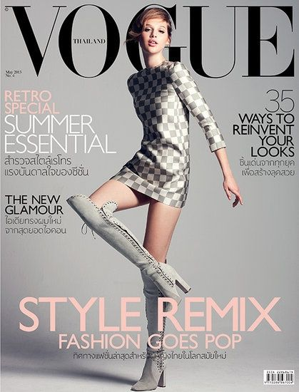 Image Result For Fashion Magazine Cover