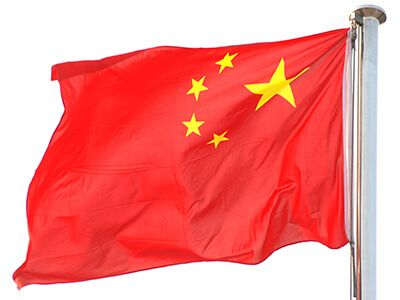 China Flag Meaning Colors Of Chinese Flag China Flag Flag Flag Colors
