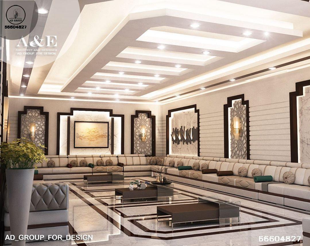 Pin By Bak On ملحق Living Room Design Decor Luxury Ceiling Design Home Decor Styles