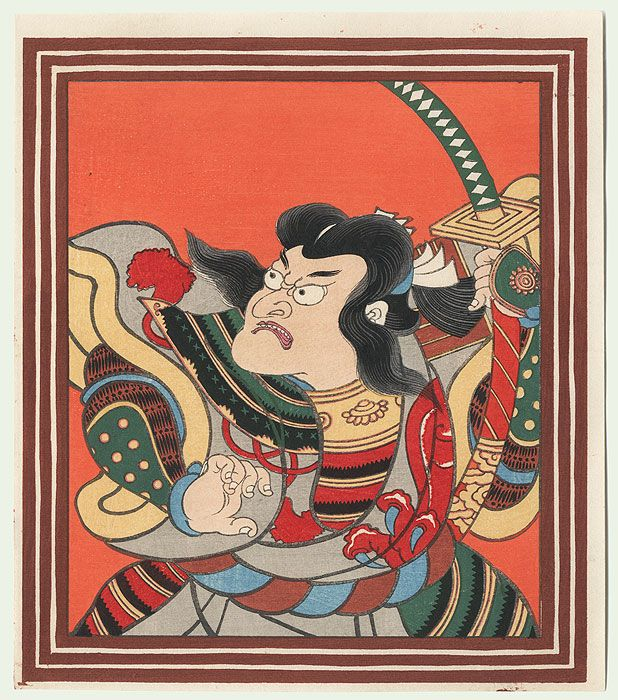 Ya No Ne (The Arrowhead) by Torii Kiyotada (1875 - 1941)