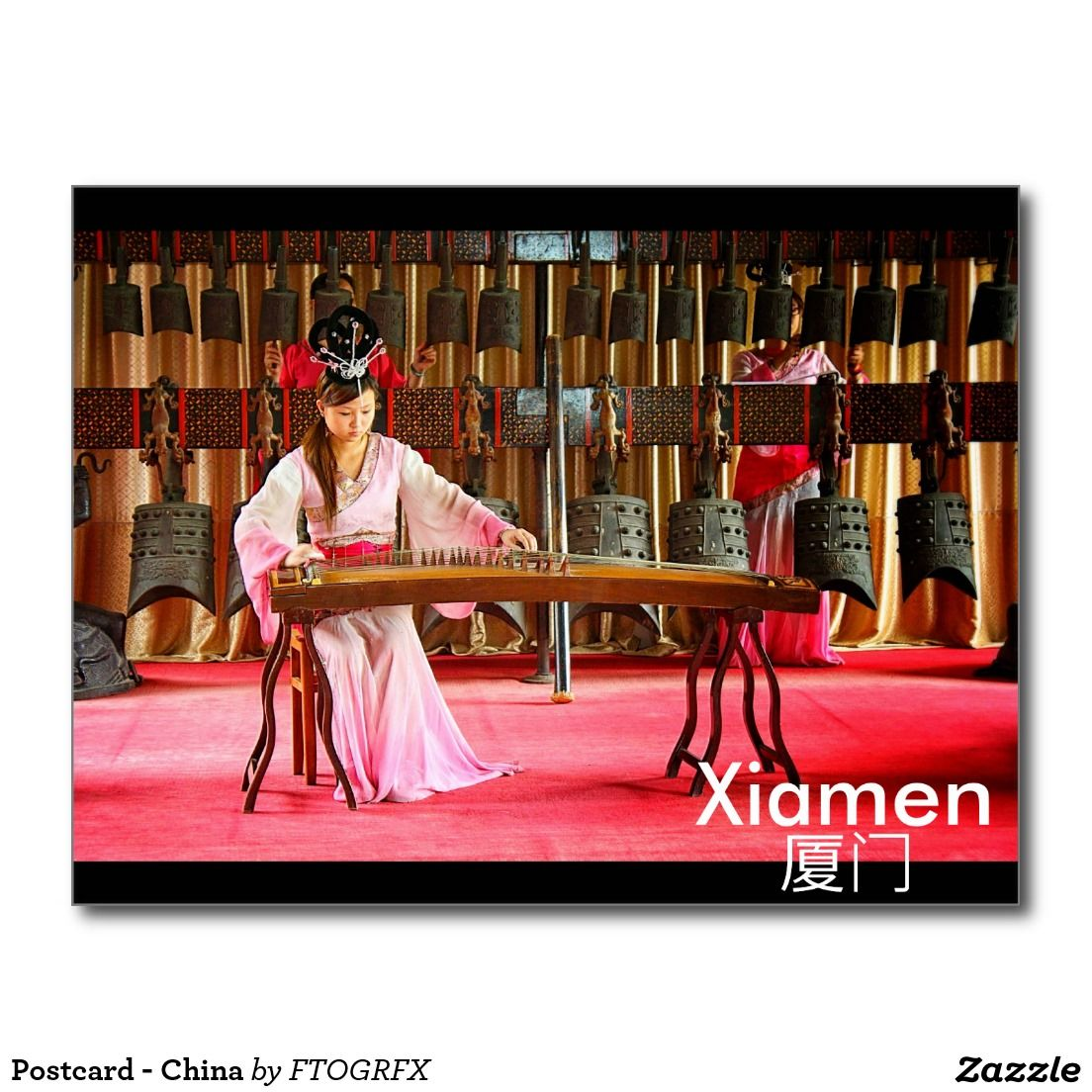 Postcard - China