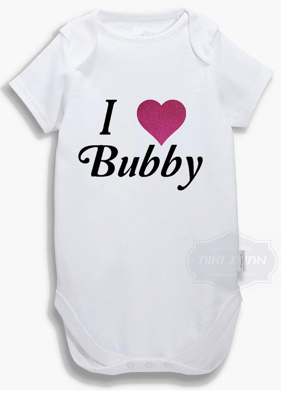 Jewish baby gift i love bubby jewish onesie with glitter jewish baby gift i love bubby baby girl gift by giftsnshtick negle Image collections