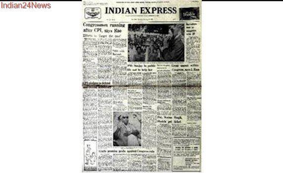 February 10, 1977, Forty Years Ago: Sarvodaya With JP