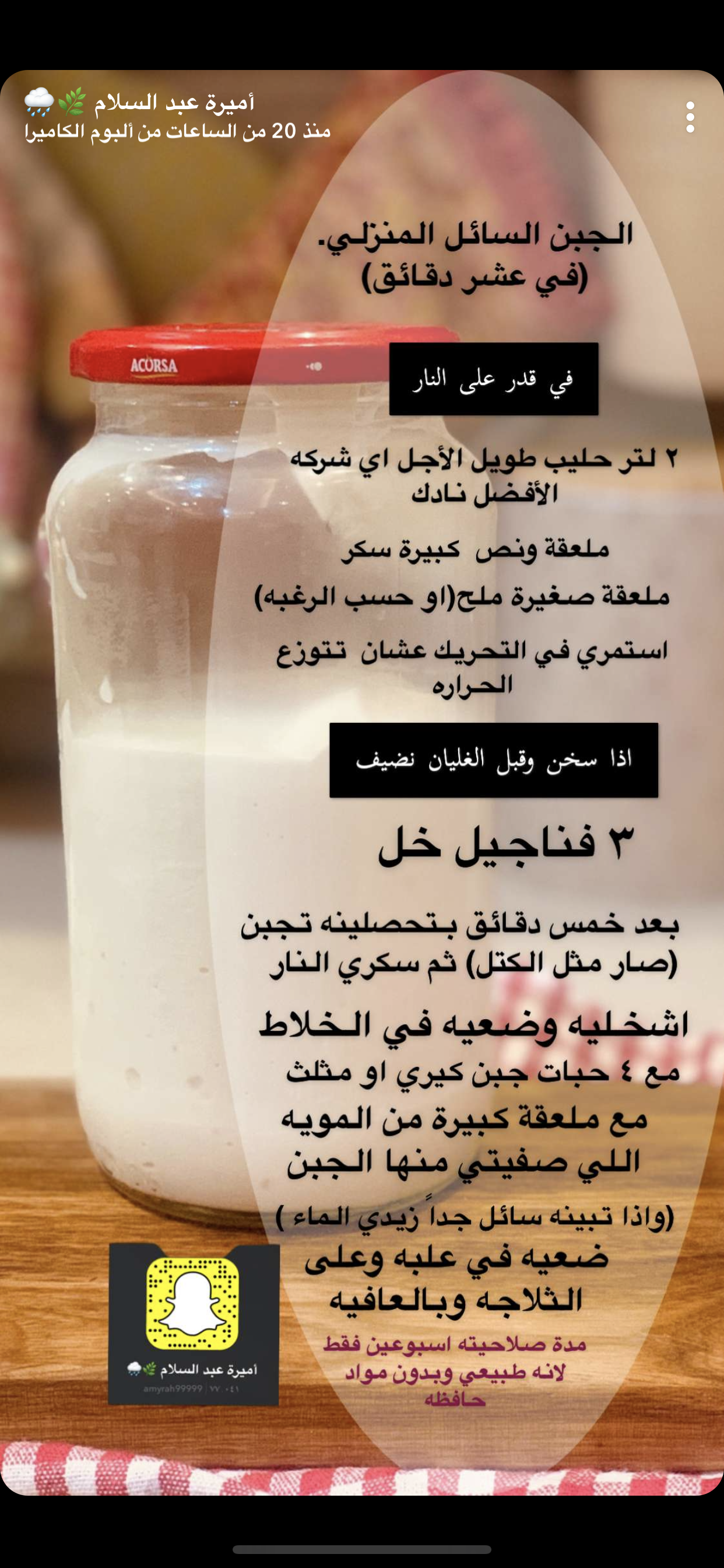 Pin By Ward On طبخ Food Receipes Cookout Food Creative Food