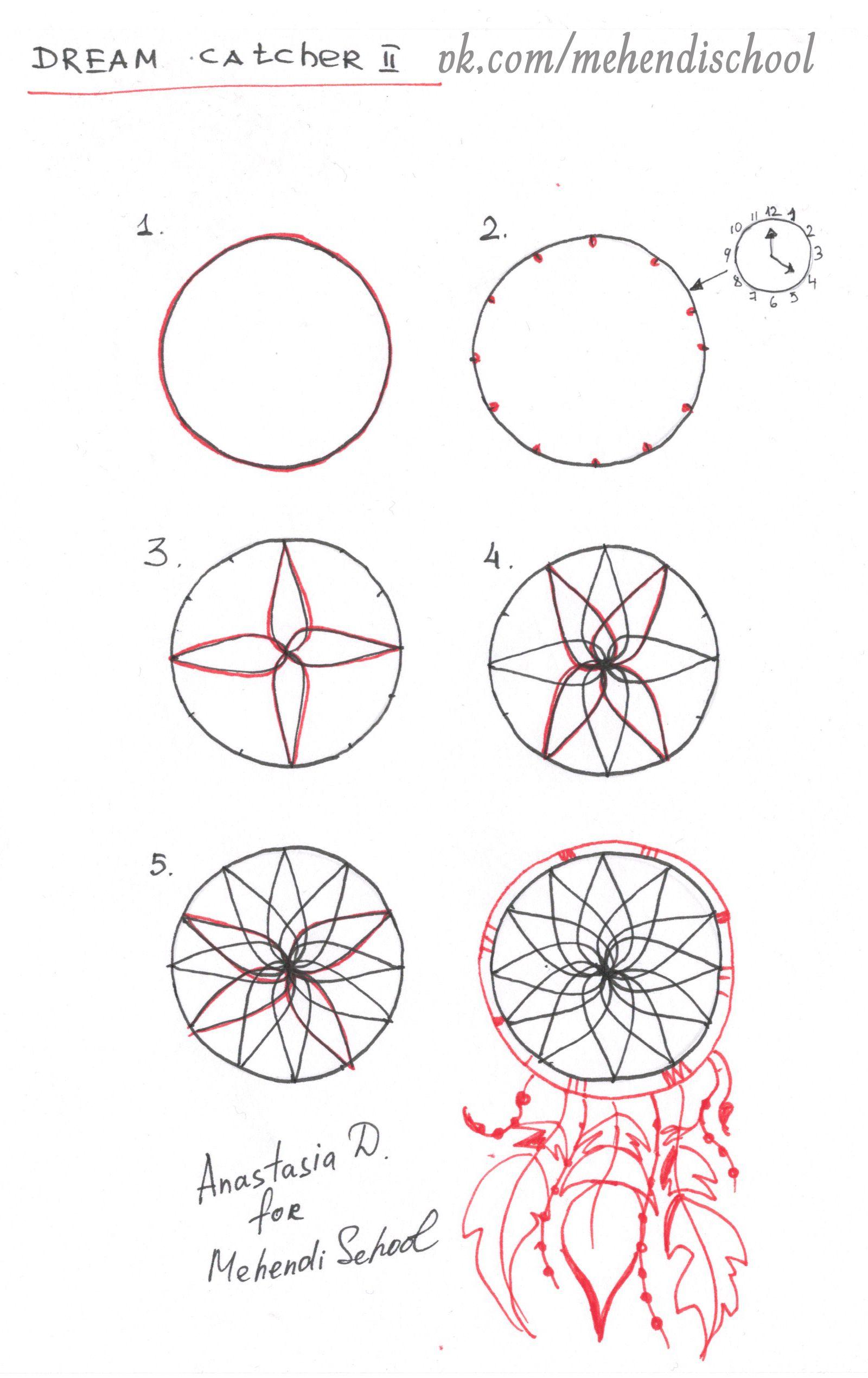 How To Draw Dream Cacher Henna Mehndi Diy Tutorial