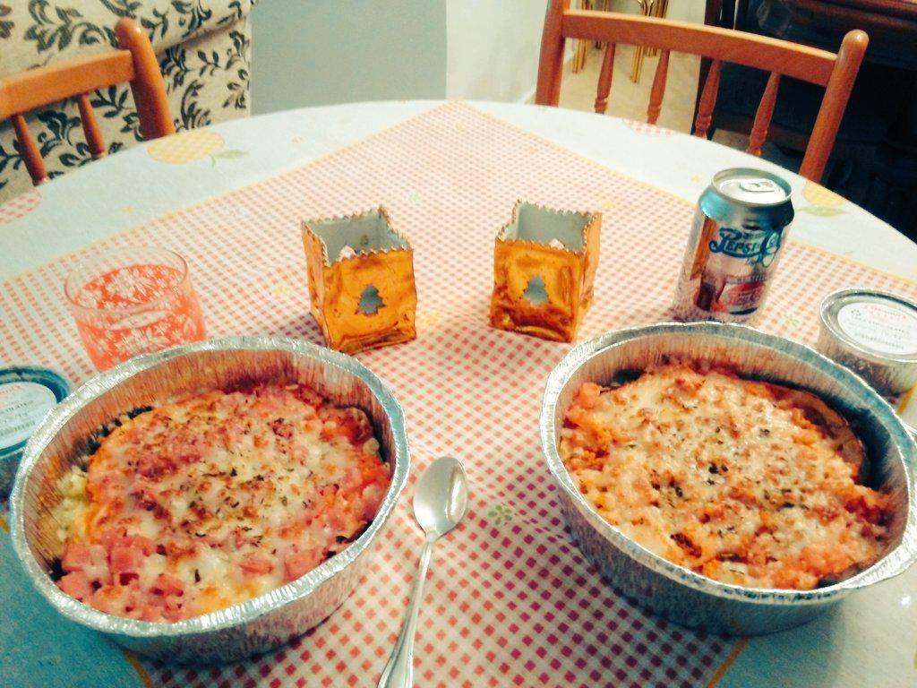 Imagen de @seiya64 y @mcarmen_RL en nuestra cuenta de #twitter @Gourmet_patata. ¡Gracias!