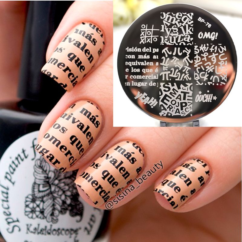 Alphabet Theme Nail Art Nail Stamping Plates Template BORN PRETTY ...