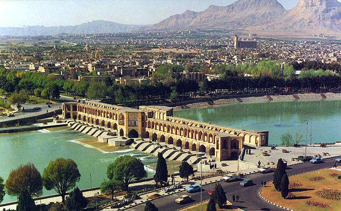 Iran: Isfahan