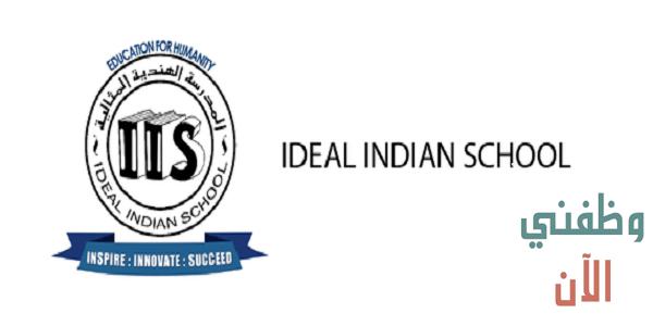 Pin By El Sayed On وظائف قطر In 2021 Allianz Logo School Inspiration