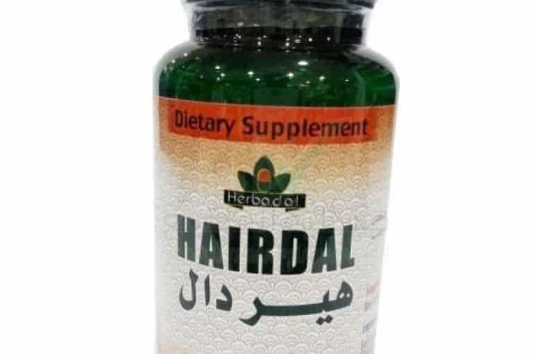 حبوب هيردال النهدي الأصلية للشعر Dietary Supplements Dietary Honest Tea Bottle