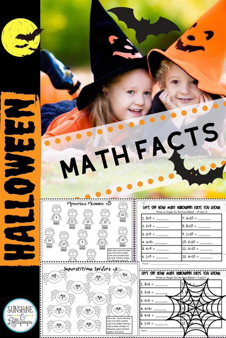 Halloween Math Addition Game Are you looking for some fun math activities with a Halloween theme? These math fact games and worksheets are simple addition and number recognition roll and color or circle the sum games.  They are a great math tool for those hectic Halloween days prior to or after this Boo-tiful Holiday.  They are ready to print and use and can be differentiated for your students.
