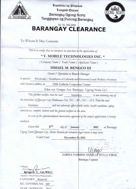 VMobile's Brgy  Clearance | VMobile's Legal Documents