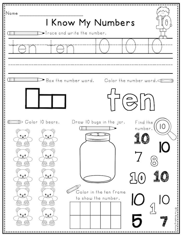 Numbers Worksheets 1 20 Printable Activities For Pre K And Kindergarten Math Centers Printable Activities Number Worksheets