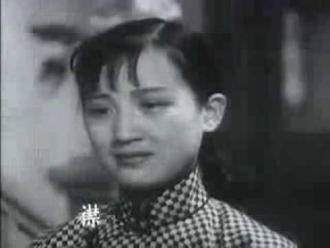周璇 - 天涯歌女 Zhou Xuan - The Wandering Songstress 1937 - YouTube