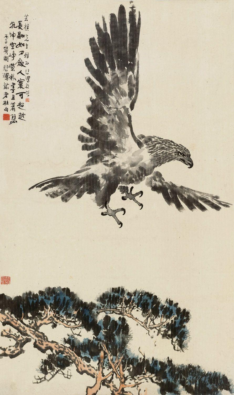 Grand Pine And Eagle - Artist Xu Beihong 1895-1953