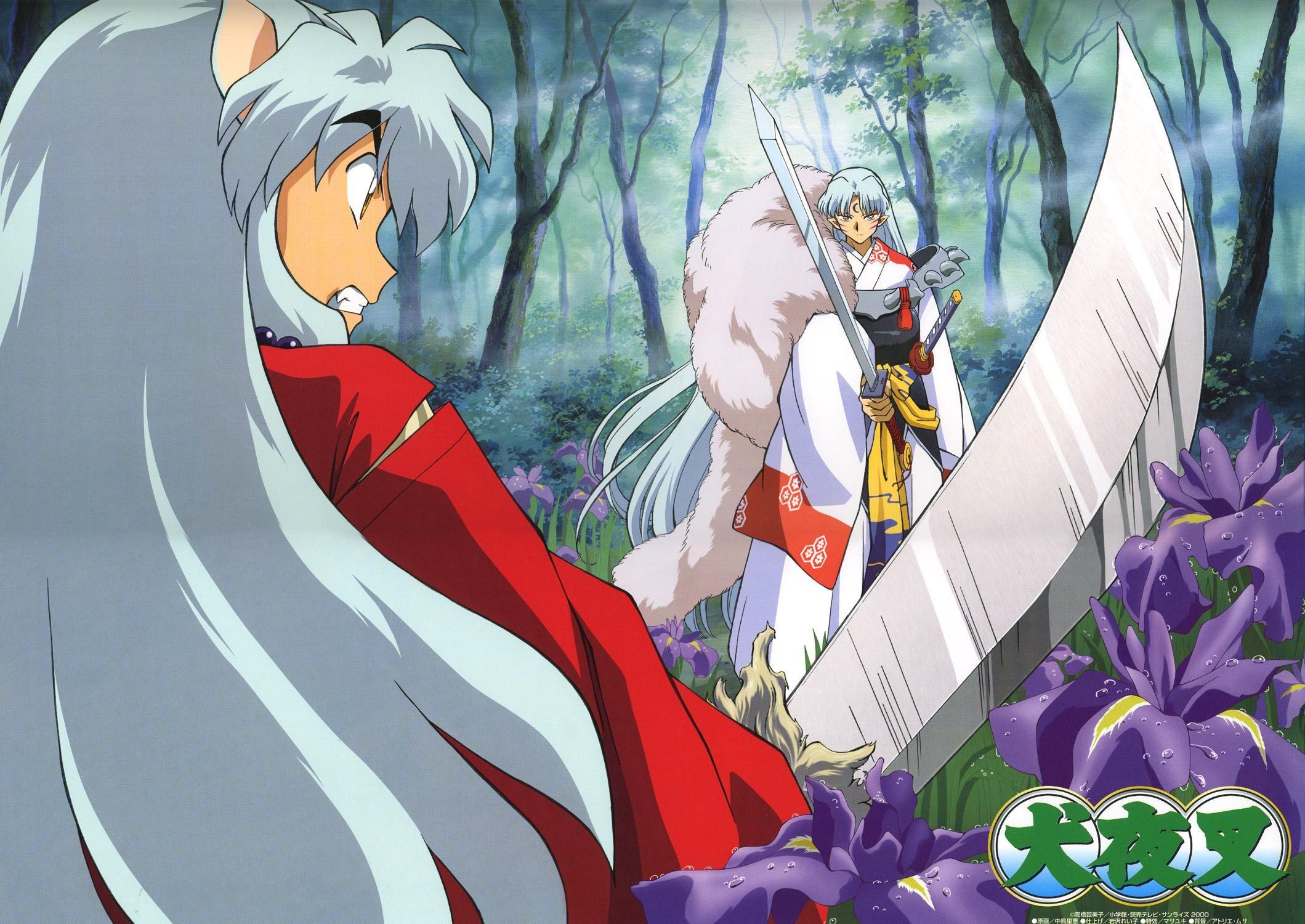 Inuyasha And Sesshomaru About To Battle Inuyasha Official Artwork