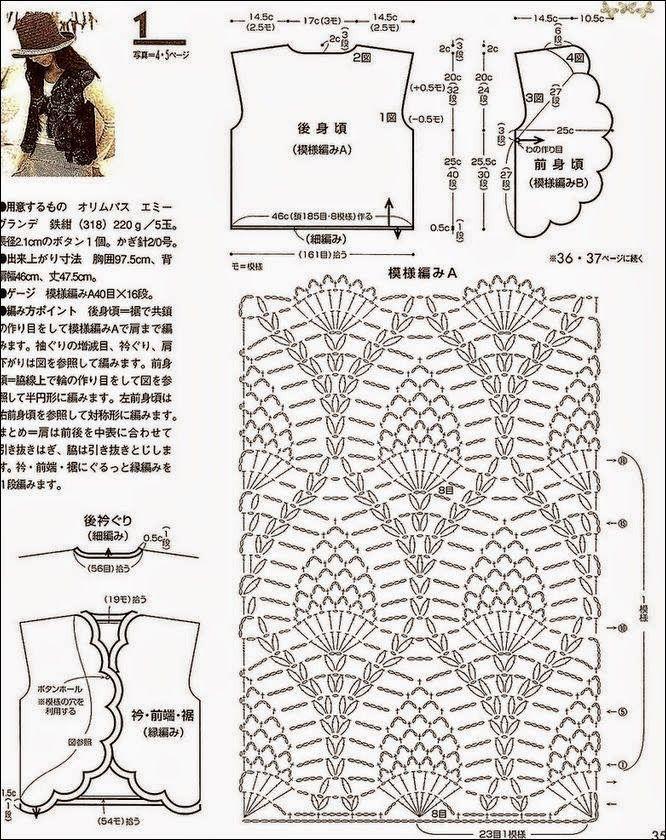 Todo crochet | tejido | Croché, Chalecos y Chaleco crochet