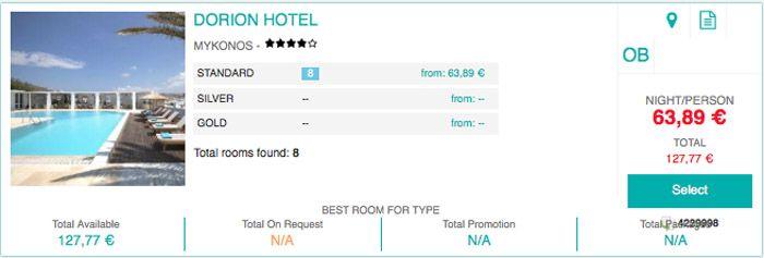 promotion-hotel