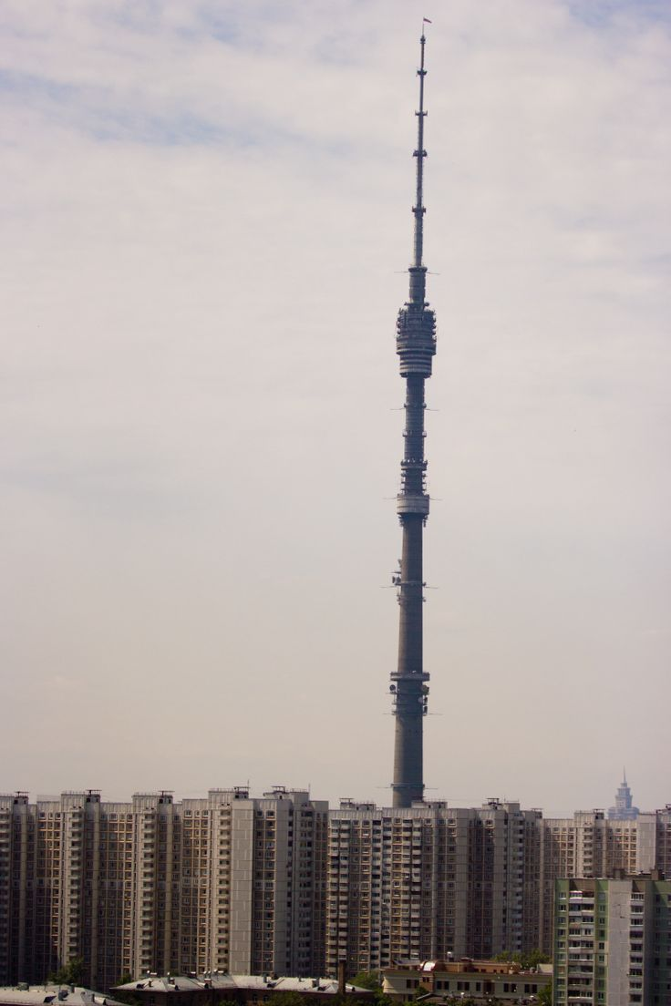 Tower - Ostankino TV Tower. This tower in Moscow, Russia is 1772 feet tall
