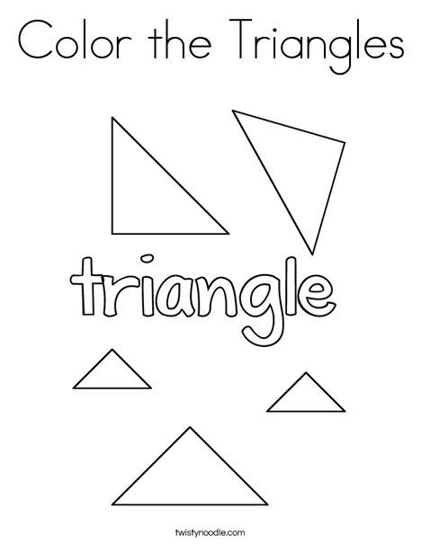 Color The Triangles Coloring Page Twisty Noodle Shape Mini Books