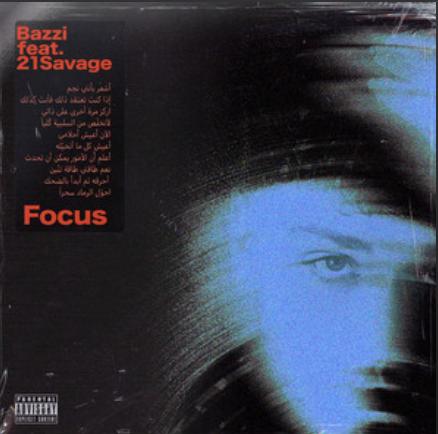 focus 21 savage in 2020 savage wallpapers 21 savage music album art pinterest