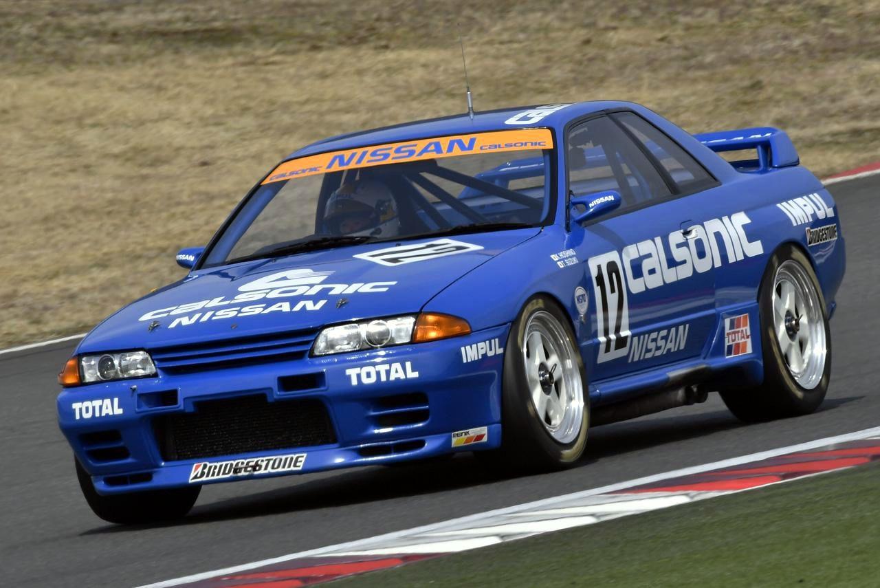 Calsonic Nissan Skyline GT-R (R32) #VolkswagenR32 | 日産 gtr, 日産 ...