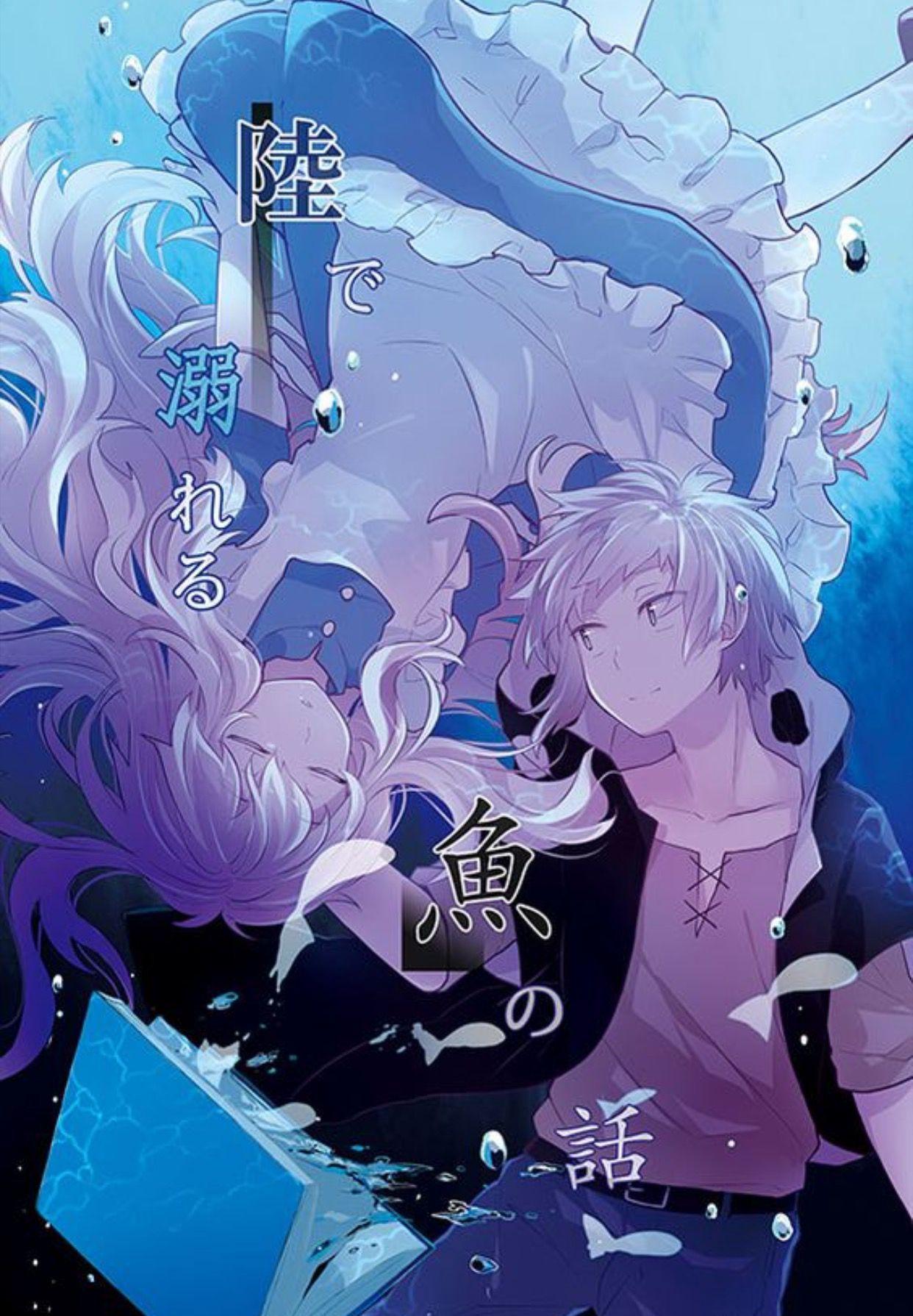 CANCELADA [Kido x Kano] Historia de un amor imposible (Caperucita y el Lobo)