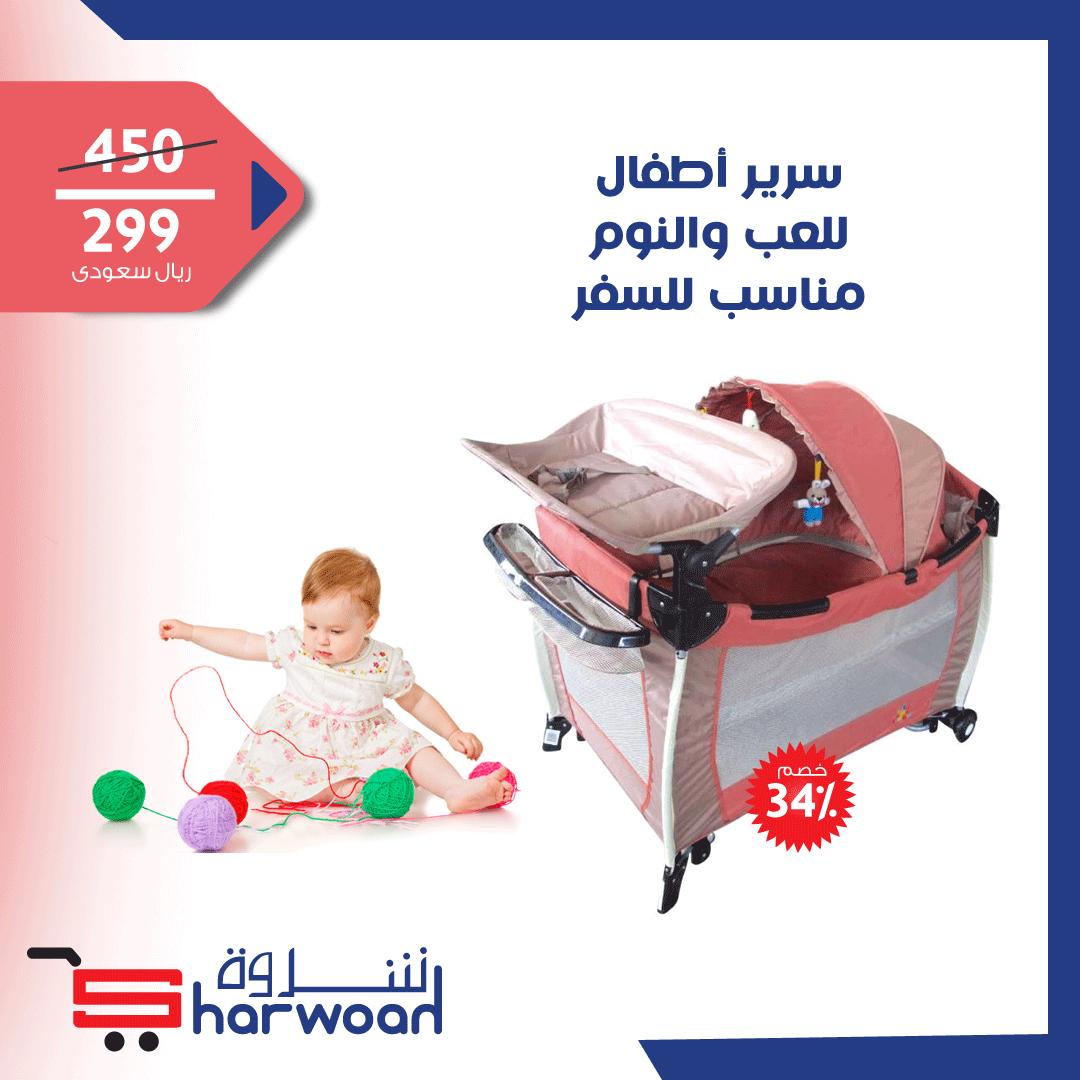 سرير أطفال للعب والنوم مناسب للسفر من شروة Toddler Bed Bed Home Decor