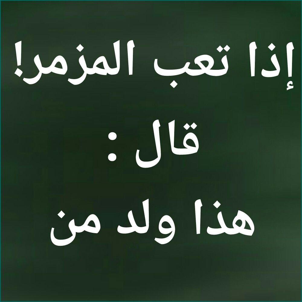 مثل يمني Calligraphy Arabic Calligraphy