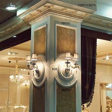 Розетка из полиуретана двойного назначения: декорирует стены и потолки.