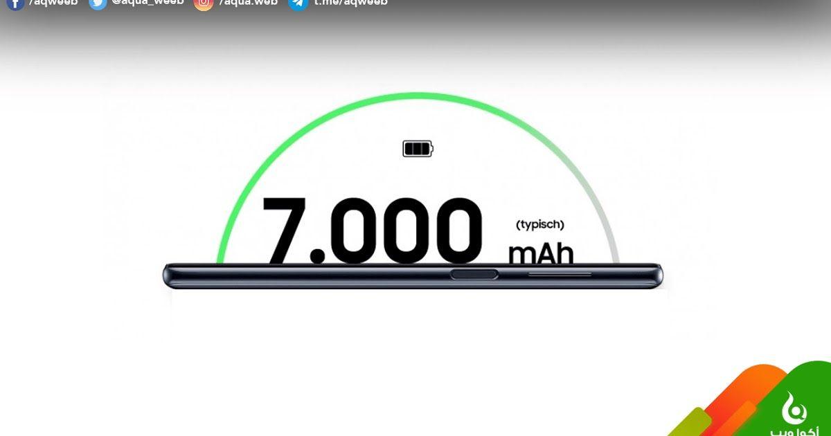 سامسونج تعلن عن هاتف جديد ببطارية 7000mah Samsung Phone Tech Company Logos Company Logo