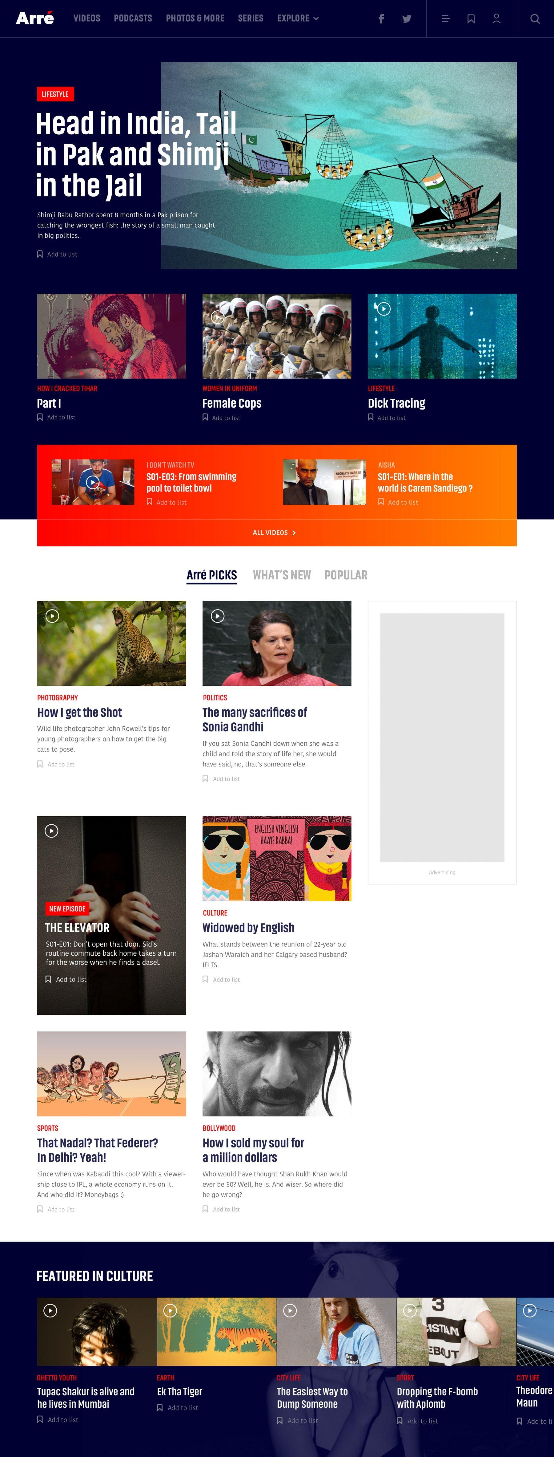 Pin By Jenifer Bulcock On Web Design News Web Design Website Design Web Design Trends