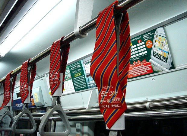 Examples of advertising in public transport in Japan. # ...