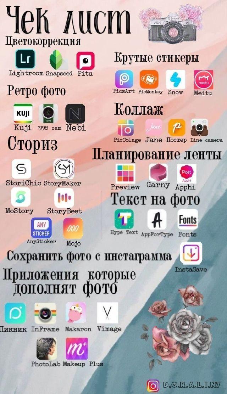Больше приложений на нашем курсе ВСЕГО за 99 рублей ️ ...