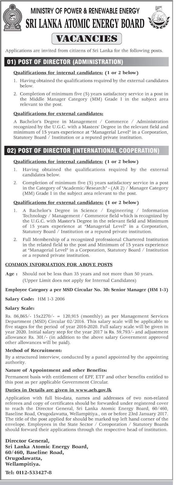 Sri Lankan Government Job Vacancies At Ministry Of Power And
