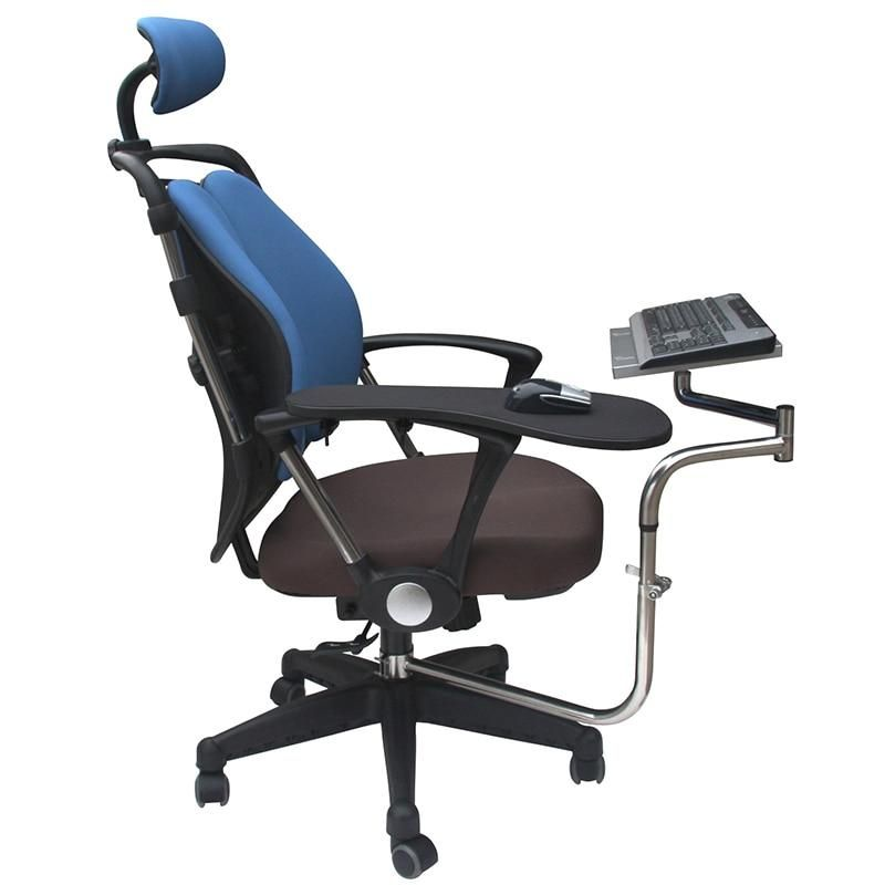 Multifunctoinal Full Motion Chair Clamping Keyboard Support Laptop
