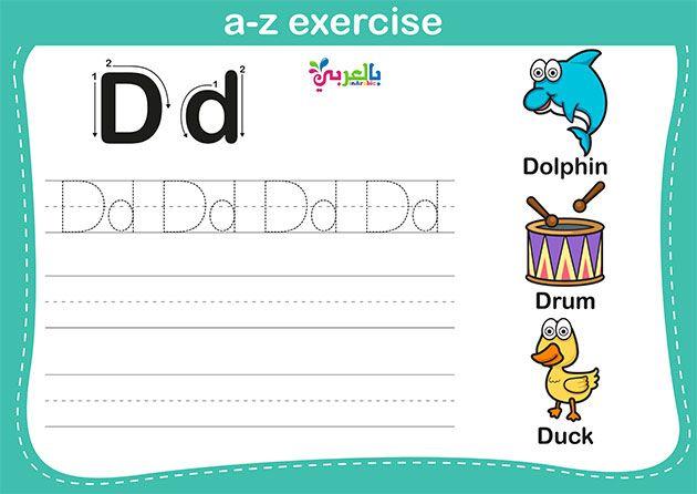 Free Printable Letters Worksheets For Preschool بالعربي نتعلم Letter Worksheets For Preschool Writing Practice Sheets Arabic Kids