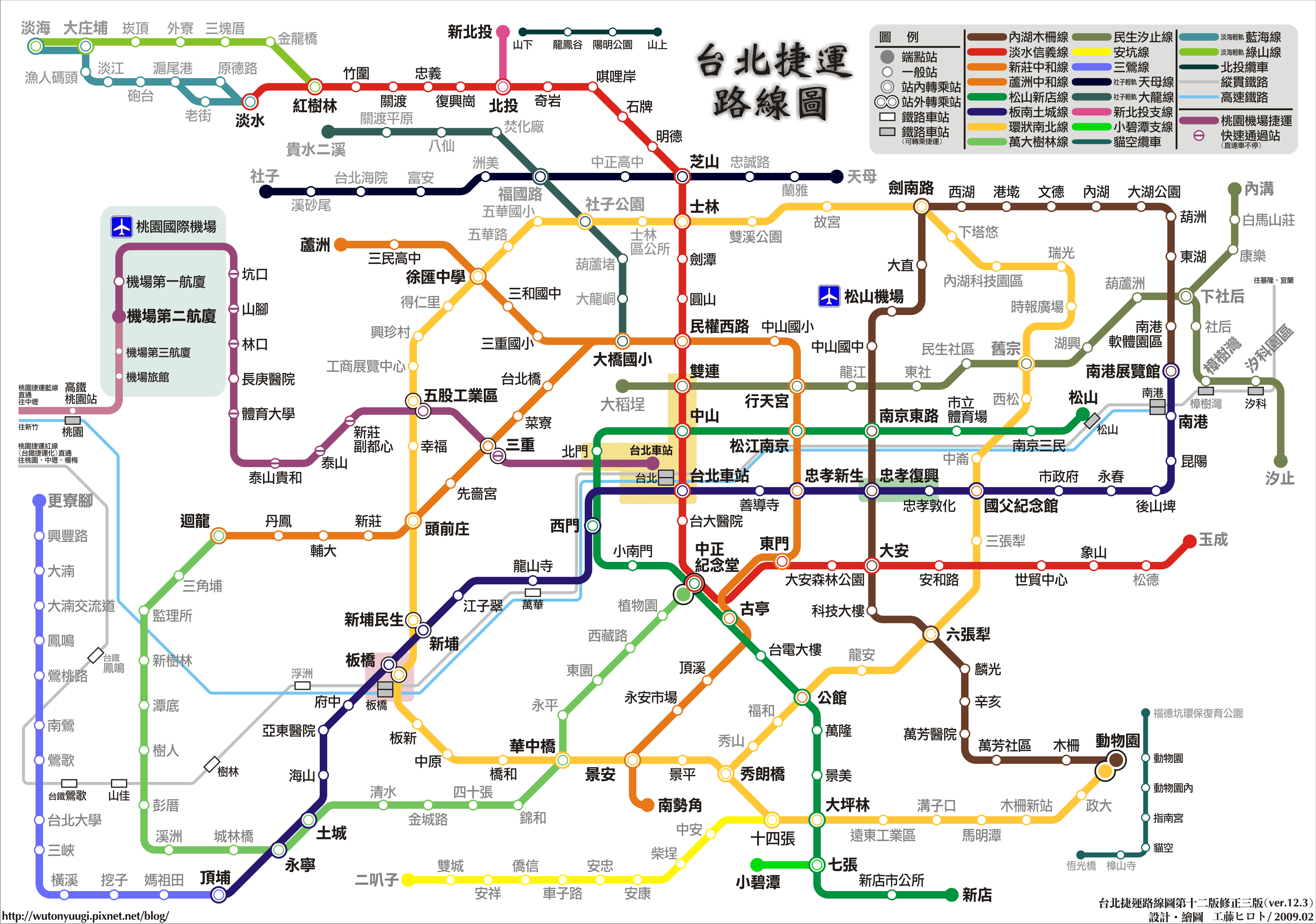 The Mrt To Be 台北市 Living Taipei Metro Route Map Map