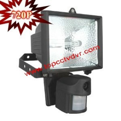 Flood Light Security Camera Classy 720P Flood Light Security Camera 50 Mega Shift Activated03  Bump Design Decoration