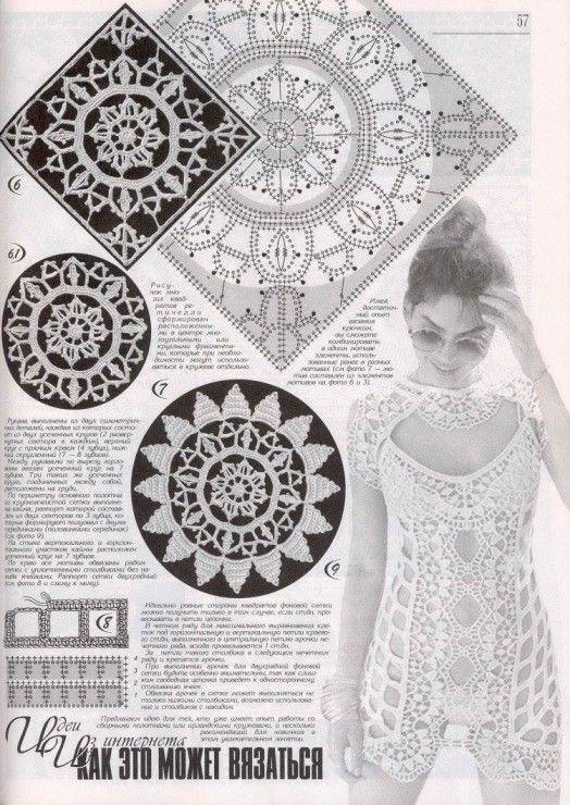22) Одноклассники   patrones   Pinterest   Vestido morado, Vestidos ...
