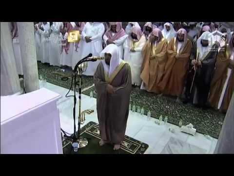 الشيخ ماهر المعيقلي دعاء القنوت مؤثر التراويح ليلة 5 رمضان 1435هـ Mosque Makkah Prayers