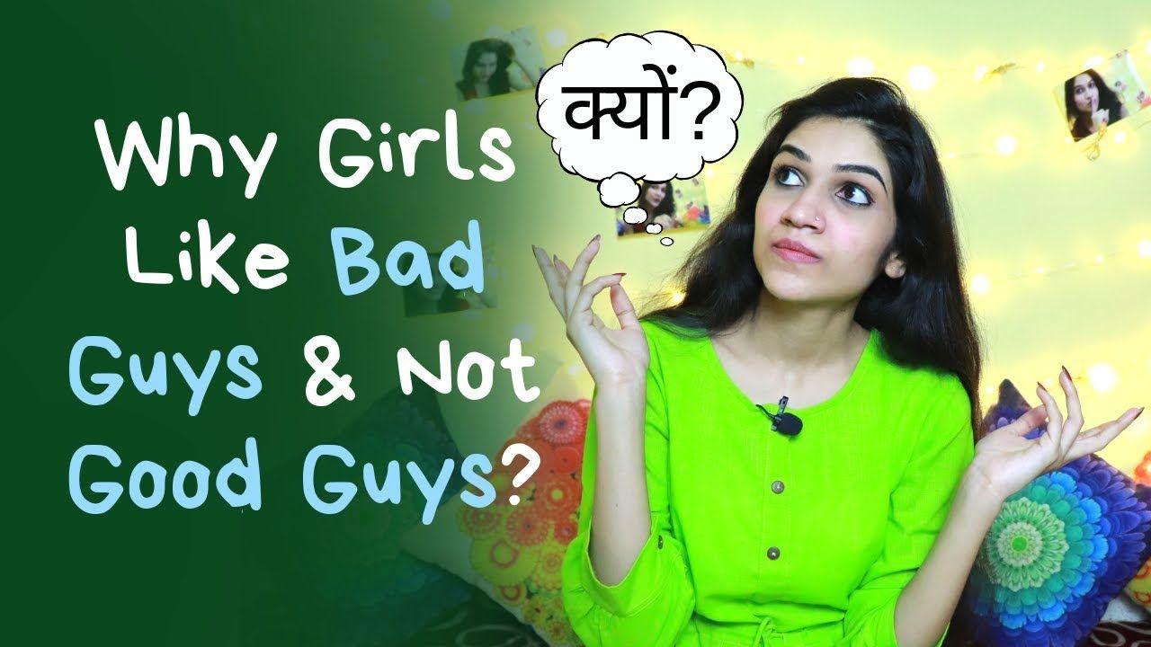 Why Girls Like Bad Boys Explained   Mayuri Pandey