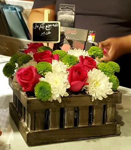 تغليف هديه هدايا زواج افكار ورد باقه جميله Table Decorations Gifts Decor